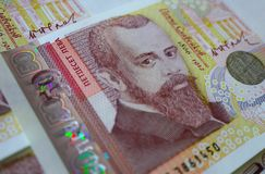 Photo depicts the Bulgarian currency banknote, 50 leva, BGN, clo. Se up. Depicts a portraiture of Pencho Slaveykov, famous Bulgarian poet Royalty Free Stock Photo