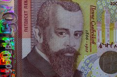 Photo depicts the Bulgarian currency banknote, 50 leva, BGN, clo. Se up. Depicts a portraiture of Pencho Slaveykov, famous Bulgarian poet Royalty Free Stock Photos