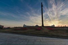 Photo du monument en Victory Park Images stock