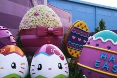 Photo of easter Universal Wonderland, Universal Studios JAPAN. OSAKA, JAPAN - March 11, 2014 : Photo of easter Universal Wonderland located in Universal Studios stock photography