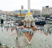 Photo exhibition on the Maidan. Kiev. Royalty Free Stock Photography