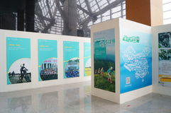 Photo exhibition for outdoor activities Stock Image