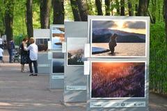 Photo exhibition in Summer Garden in Petersburg Royalty Free Stock Images