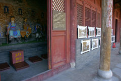 Photo exhibition in temple Stock Photography
