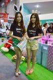 Photo Fair 2014 Royalty Free Stock Photo
