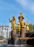 Photo fragment of the Friendship of Peoples Royalty Free Stock Images