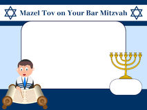 Photo Frame - Bar Mitzvah. Photo frame, post card or page for your scrapbook. Subject: Bar Mitzvah. Empty space for a message. Eps file available Stock Image