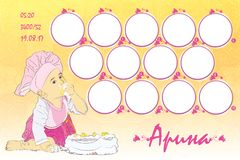 Photo frame for a child's birthday. twelve. Months. photon every month in a circle. illustration for your design royalty free stock image