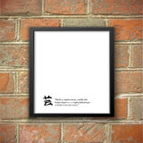 Photo frame on old brick wall, vector Royalty Free Stock Image