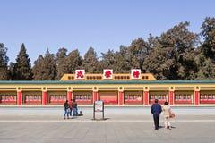 Photo gallery at Zhongshan park, Beijing, China Stock Image