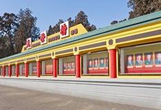 Photo gallery at Zhongshan park, Beijing, China Stock Photo