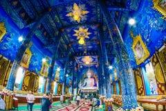 Photo of Gautama Buddha Stock Photo