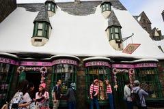 Photo of HONEYDUKES,a magic homemade sweet shop Royalty Free Stock Image