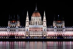 Photo of the hungarian parlament Stock Photography