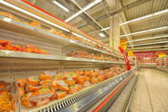 Photo at Hypermarket Auchan Royalty Free Stock Images