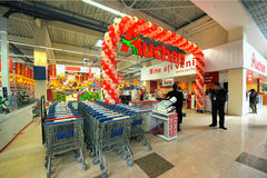 Photo at Hypermarket Auchan Stock Images