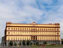 Photo Lubyanka building Stock Photo