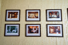 The photo of memorial hall indoor Royalty Free Stock Photography