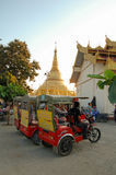 Photo of Myanmar Royalty Free Stock Image