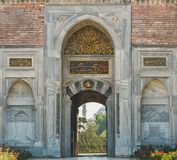 Entrance gate to Sultanahmet park near Topkapi Palace at Istanbul Turkey. Photo of old entrance gate to Sultanahmet park near Topkapi Palace on a sunny day at Royalty Free Stock Photos