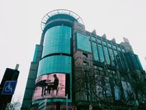 Outdoor Department Store in China royalty free stock photography