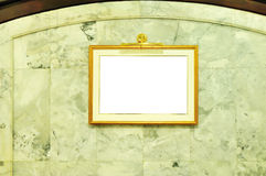 Photo or painting Frame Stock Photography