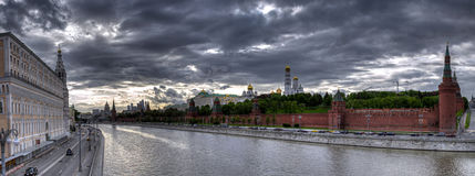 Photo panoramique du remblai de Kremlin photos stock