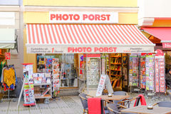 Photo Porst Stock Image