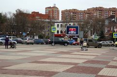 Shchyolkovo. The square in front of the cinema is `5 stars`. Royalty Free Stock Photo