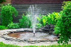Fountain near hostel Stock Image