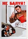 Photo Soviet propaganda poster life style. Set of soviet posters, military, life style Stock Photography