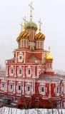 Photo of Stroganov`s Nativity Cathedral Royalty Free Stock Photos
