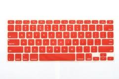 A Computer keyboard protector Royalty Free Stock Photos