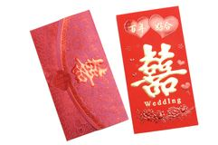Two red packets for weddings stock image