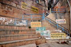 Old ghat and stair pattern at varanasi