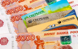 Photo of VISA and Mastercard credit card with russian rubles Royalty Free Stock Image