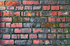 Brick wall of the 18th century. Be in the center of Moscow. The photo was taken in Moscow. On a Sunny day. Interesting structure of a brick of the 18th century Stock Images