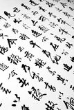 Chinese calligraphy - the flowing style. A photograph showing a page of beautiful and elegant china calligraphic brush and ink writing.  There are many known Royalty Free Stock Image
