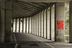 Photographie urbaine : un tunnel à Taïwan images stock