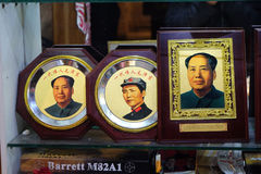 Photographs of Chairman Mao Zedong in shop window of shopping area of Wangfujing in Beijing Royalty Free Stock Photography