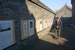Photography exhibition Stock Photos