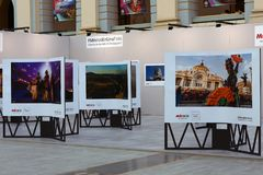 Photography exhibition at Mexico fan zone during to FIFA world cup Russia 2018. Color photo. Photography exhibition at Mexico fan zone in Moscow during FIFA stock photo