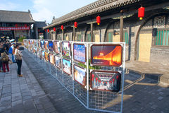 Photography festival. The 12th China Pingyao International Photography Festival opened at 2012.9.19 in Pingyao, Shanxi, China. This is picture exhibition in Stock Photos
