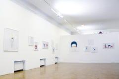 Photogrpahy exhibition of Vladimir Glynin Stock Photo