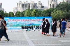 Photos d'obtention du diplôme Photos libres de droits