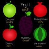 Photos de divers fruits illustration de vecteur