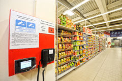 Photos at Hypermarket Auchan grand opening Stock Photos