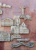 Photos sur le mur dans la ville de Saratov Images libres de droits
