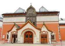 Photos of the Tretyakov Gallery Stock Photos