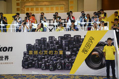 Photoshow: Nikon stand Royalty Free Stock Images